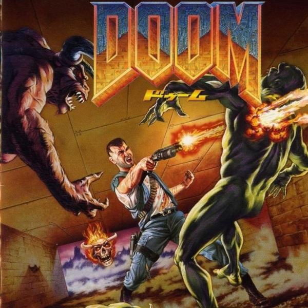 194669-doom-playstation-front-cover12.jpg