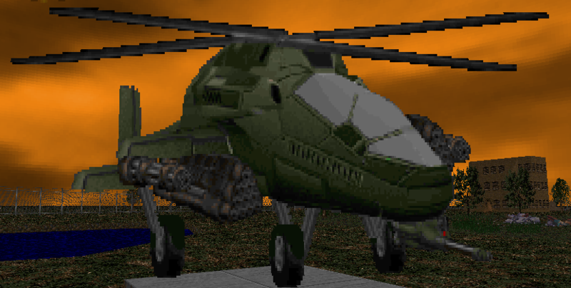 Heli two.PNG