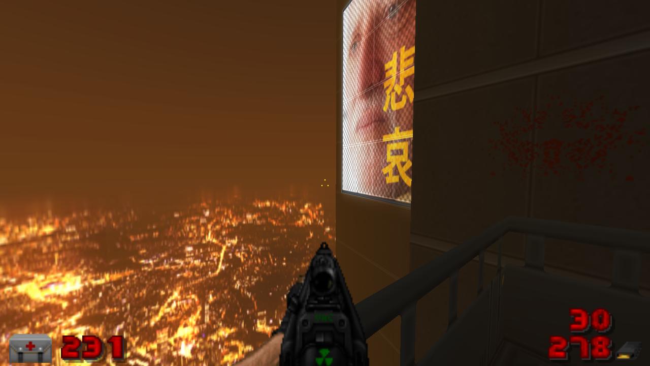 Screenshot_Doom_20180709_113358.png
