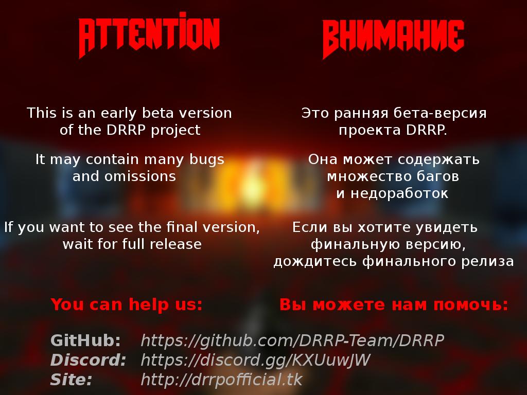 DRRP_EA_DISC.png.8fec58e527328b351f0dcb5d027b6319.png