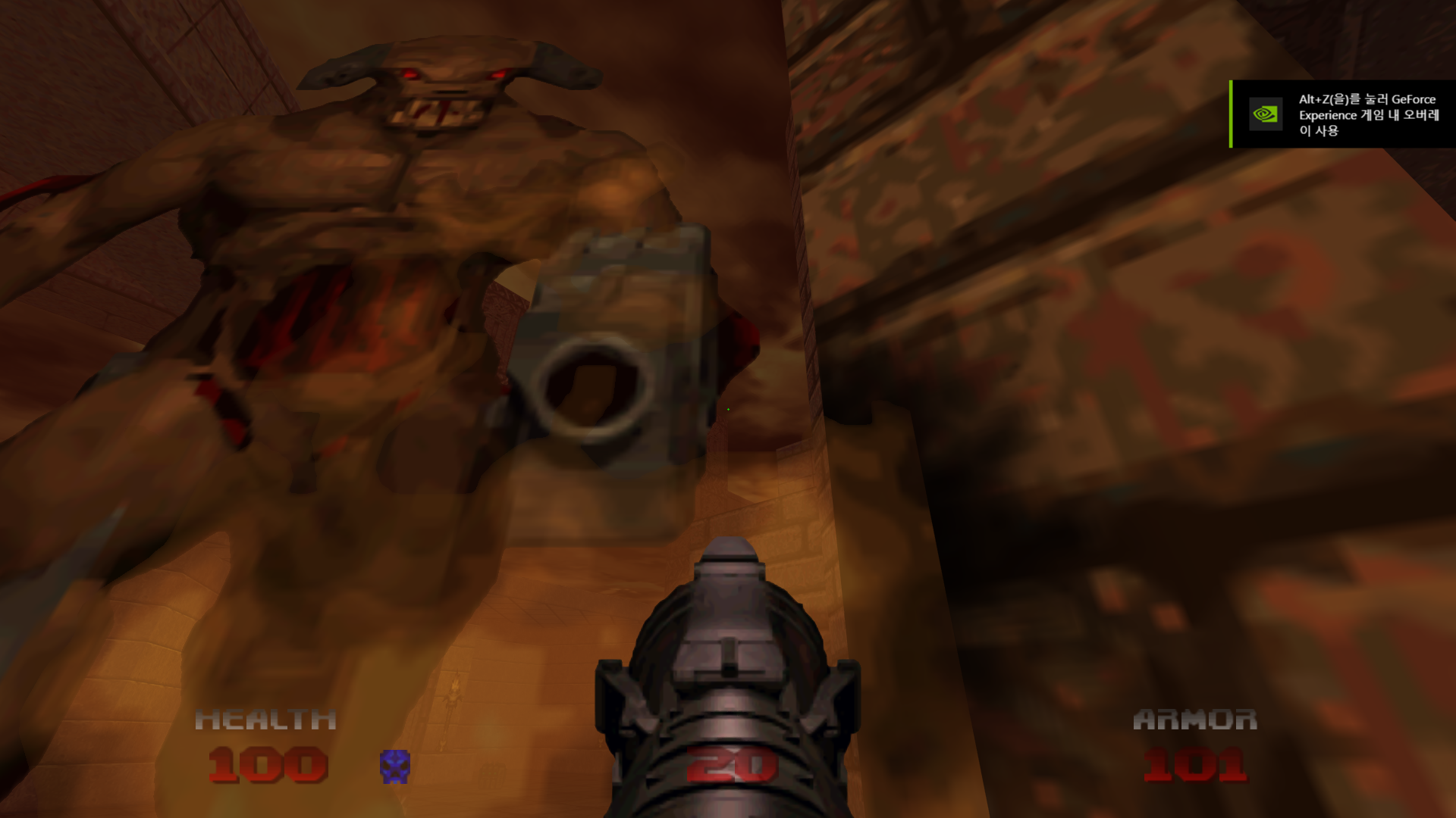 Screenshot_Doom_20191007_182620.png