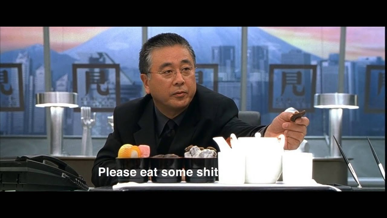please_eat_some_shit.jpg